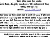download bihar police 2446 si recruitment 2019 pdf   bihar police daroga bharti notification