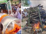 supaul  funeral of former cm of bihar dr jagannath mishra with state honors in balua bazar