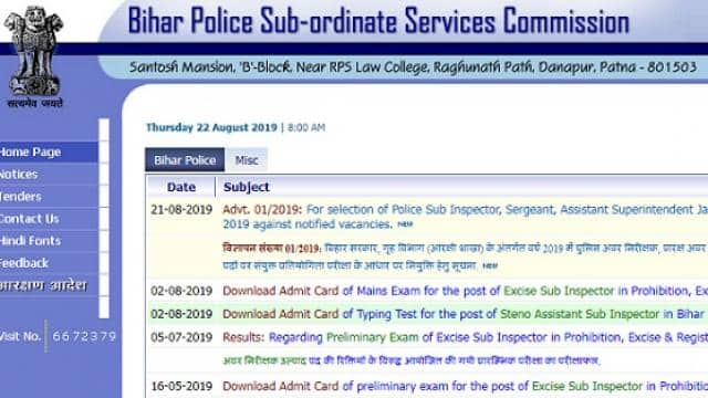 bpssc bihar police recruitment 2019  apply online for 2446 si sergeant and asj posts from today know