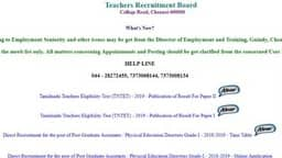 download tntet paper 1   2 result 2019