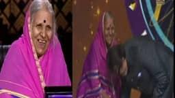 KBC 11: 'कर्मवीर स्पेशल एपिसोड' में शामिल होंगी अनाथों की मां सिंधुताई, पैर छूकर अमिताभ बच्चन ने किया स्वागत