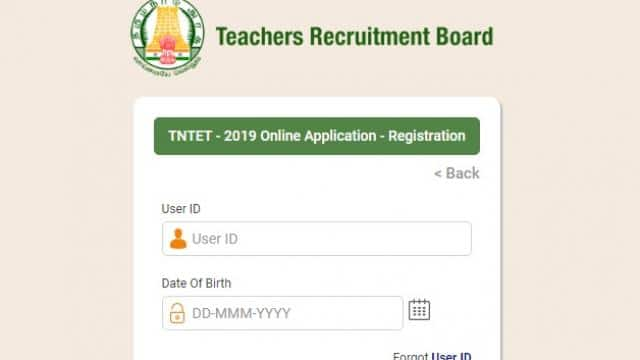 tn tet paper 1 result   tntet trb released score card check here