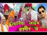 Bhojpuri Mp3 Song Download 2015 News, Bhojpuri Mp3 Song