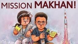 Janmashtami 2019 और 'मिशन मंगल' के बॉक्स ऑफिस सक्सेस पर Amul ने सेलिब्रेट किया 'Mission Makhan'