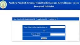 direct link ap grama sachivalayam exam 2019 admit card