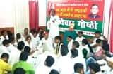 सपाइयों ने मनाई बीपी मंडल की जयंती