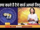 tarot card reading by shivani khetan
