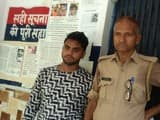 पुलिस ने दुष्कर्म के आरोपी को किया गिरफ्तार