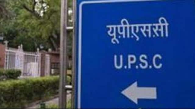 UPSC सिविल सेवा इंटरव्यू में पूछा- इंग्लिश कमजोर है, कैसे प्रशासन चलाओगे, जानें जवाब