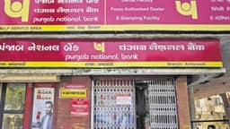 Bank Holidays: दिवाली से पहले निपटा लें बैंक से जुड़े काम, 5 दिन रहेंगे बंद