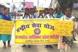 पल्स पोलियो अभियान सफल बनाने को जागरूकता रैली निकाली