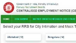 rrb cbt 2 admit card 2019 released