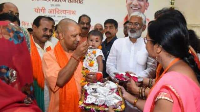Image result for yogi in barabanki