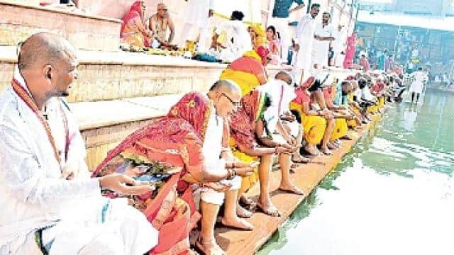 shraddha in panchtirtha