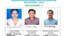 ap grama sachivalayam results 2019 toppers