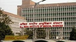 AIIMS recruitment:  एम्स, दिल्ली में साइंटिस्ट  के नौ पदों के लिए वॉक-इन-इंटरव्यू