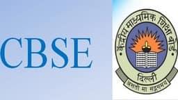 CBSE 10th 12th Exams 2020: अगर की ये गलती तो लगेगा 5 लाख रुपये का जुर्माना