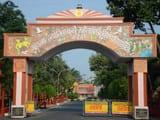 ruhelkhand university