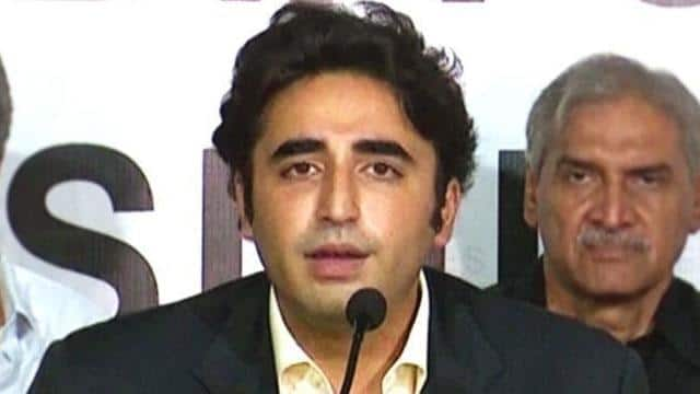 ppp leader bilawal bhutto  file pic