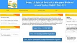 htet 2019  hsbe hsbe haryana tet application open know dates eligibility pattern syllabus and other