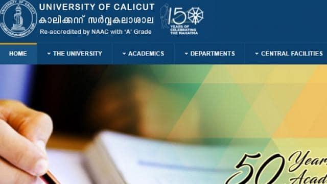 calicut university bcom bsc result 2019