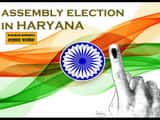 haryana assembly elections 2019  know about shahabad assembly seat