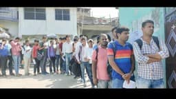 bpsc pt exam started at 15 centers  of araria amid tight security