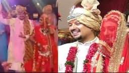 Mohena Singh Wedding: कैबिनेट मंत्री के बेटे संग शादी रचाने के बाद डांस करती दिखीं टीवी एक्ट्रेस मोहिना सिंह, वीडियो वायरल