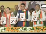 mumbai  bharatiya janata party  bjp  working president jp nadda and maharashtra cm devendra fadnavis