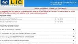 LIC Assistant admit card 2019: एलआईसी असिस्टेंट एडमिट कार्ड licindia.in पर जारी, ये रहा Direct Link