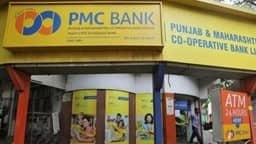 PMC बैंक के ग्राहक निकाल सकते हैं 1 लाख रुपये- लेकिन RBI ने रखी ये शर्त