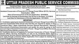 uppcs notification 2019 full details