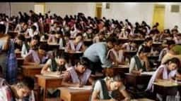 up  exams  centers
