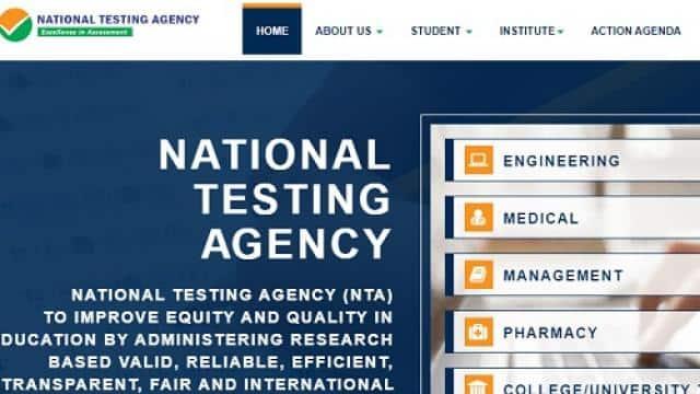 nta is preparing examination management system for organising jee main neet and ugc net exam