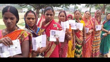 bihar assembly by election 2019  peaceful voting begins in bhagalpur banka kishanganj and saharsa