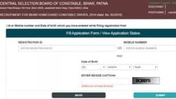 bihar police constable driver recruitment 2019  registration process to fill 98 vacancies in csbc bi