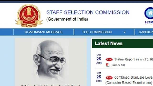 ssc mts result to be declared on november 5