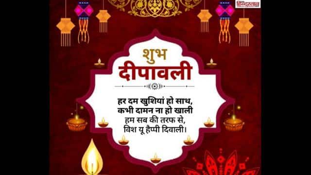 happy diwali sms  diwali 2019  happy diwali photo