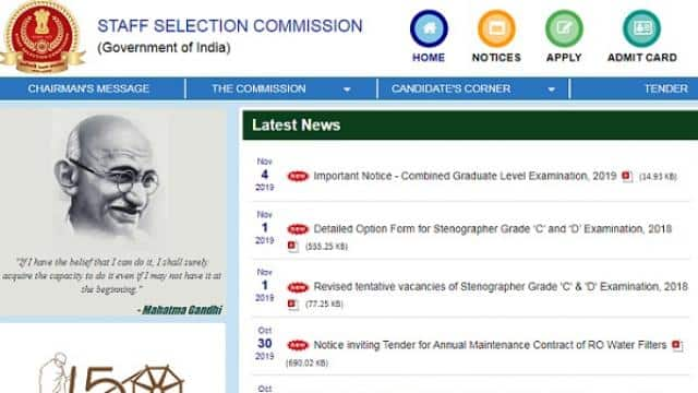 ssc mts result 2019 live updates  staff selection commission will declare ssc mts tier i result 2019