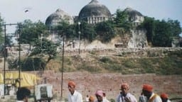 ayodhya verdict date