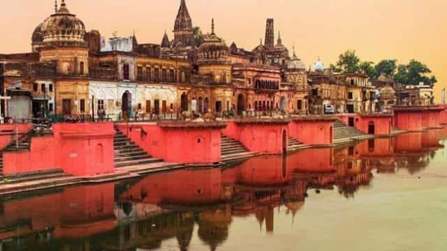 ayodhya verdict jpg