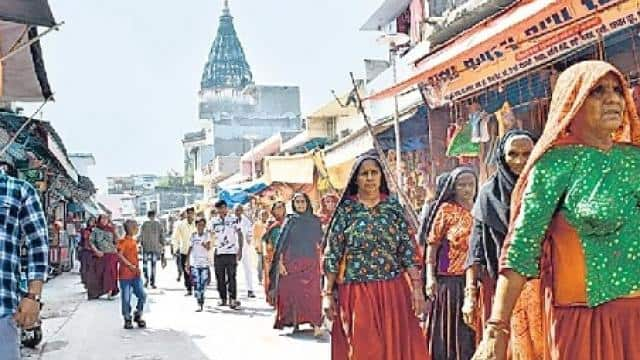 ayodhya city