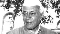 Children's Day: आज है बाल दिवस, जानें देश के पहले प्रधामनंत्री पंडित  जवाहरलाल नेहरू के बारे में 10 बातें