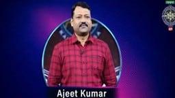 kaun banega crorepati 11   bihari contestant ajeet kumar won 1 crore in amitabh bachchan show