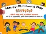 happy children s day 2019