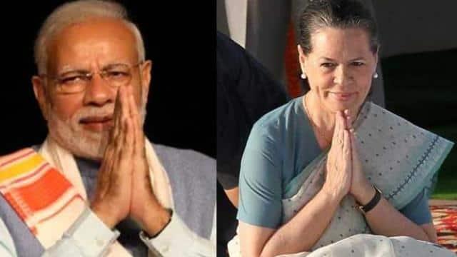 पूर्व प्रधानमंत्री नेहरू की जयंती आज, PM मोदी, सोनिया गांधी ने दी श्रद्धांजलि