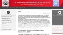 UP Polytechnic Exam 2020: जारी हुआ UPJEE 2020 का शेड्यूल, देखें यूपी पॉलिटेक्निक परीक्षा तिथि