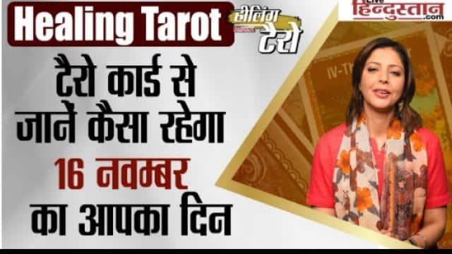 healing tarot