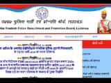 up police 49568 constable result  uppbpb gov in