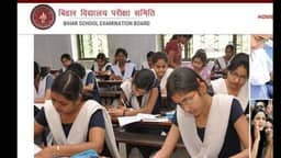 bihar board 10th class crash course in schools